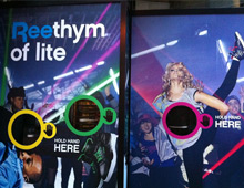 Reebok interactive shop window